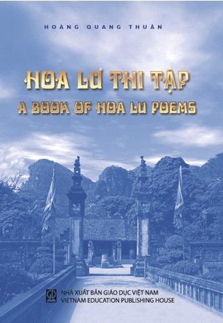Ấn bản Thi Vân Yên Tử (song ngữ Anh - Việt)