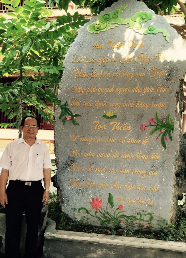 """Bài thơ """"Am Thiền Định"""" được khắc vào đá Hoa cương đặt ở chùa Lân - Yên Tử, T.P Uông Bí, Quảng Ninh (trích """"Thi Vân Yên Tử"""")"""
