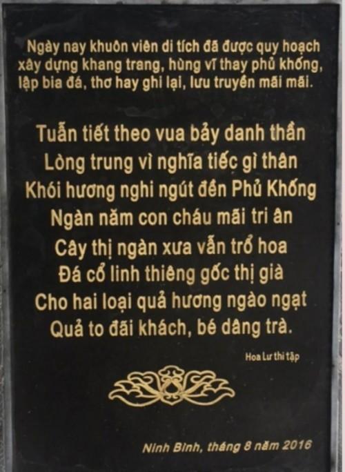 """Bài thơ """" Đền Phủ Khống"""" được khắc vào đá Hoa cương đặt ở Đền Phủ Khống,Tràng An, chùa Bái Đính, Ninh Bình - Di sản Văn hóa Thế giới được UNESCO công nhận (trích """"Hoa Lư Thi Tập"""")"""