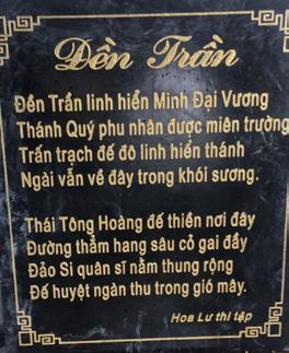 """Bài thơ """" Đền Trần"""" được khắc vào đá Hoa cương đặt tại Đền Trần - Tràng An, Chùa Bái Đính, Ninh Bình - Di sản Văn hóa Thế giới được UNESCO công nhận (trích """"Hoa Lư Thi Tập"""")"""