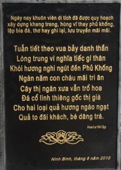 """Bài thơ """" Đền Phủ Khống"""" được khắc vào đá Hoa cương đặt ở Đền Phủ Khống,Tràng An, chùa Bái Đính, Ninh Bình - Di sản Văn hóa Thế giới được UNESCO công nhận"""