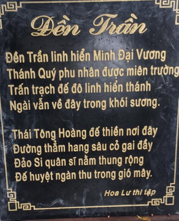 """Bài thơ """"Đền Trần"""" được khắc vào Bia đá đặt tại Đền Trần - Tràng An, Chùa Bái Đính, Ninh Bình - Di sản Văn hóa Thế giới được UNESCO công nhận (trích """"Hoa Lư Thi Tập"""")"""