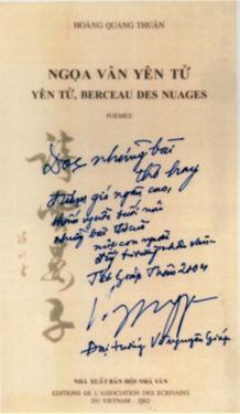 """Bút tích của Đại tướng Võ Nguyên Giáp trên tập thơ Ngọa Vân Yên Tử"""" của GS.VS Hoàng Quang Thuận"""