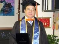 Giáo sư, tiến sĩ, viện sĩ Hoàng Quang Thuận được vinh danh tại Viện Hàn lâm Khoa học Sáng tạo Thế giới