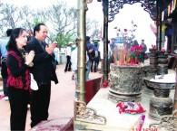 A Visit To Yen Tu